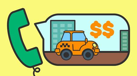 такси с фиксированной ценой в Москве